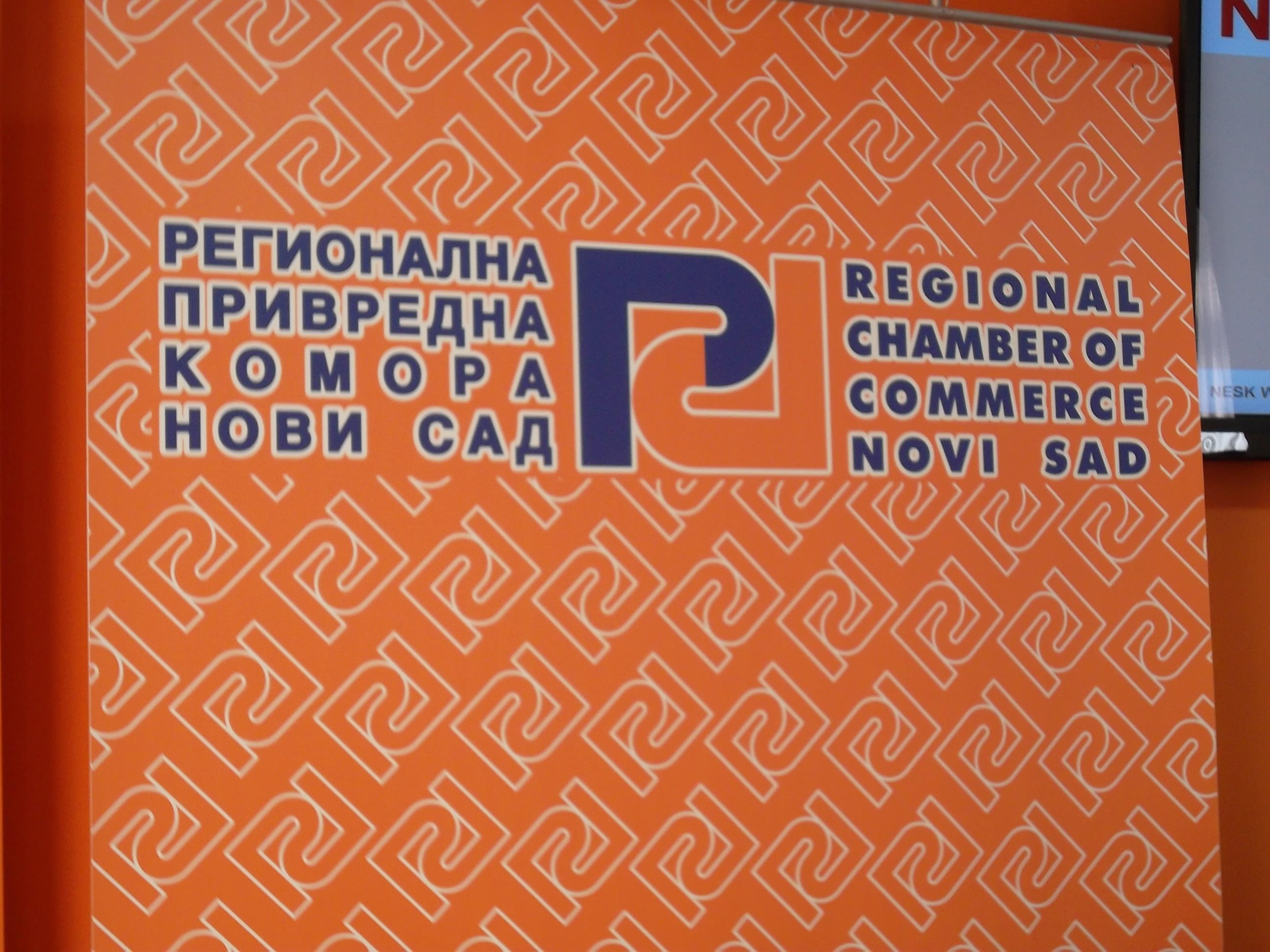 Regionalna privredna komora Novi Sad